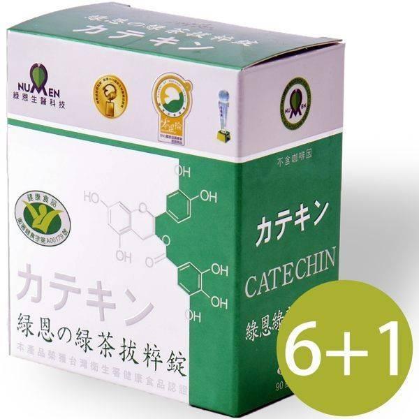【兒茶素】綠茶萃取錠、綠茶拔粹錠  兒茶素(90顆/盒)(630顆/6+1盒)