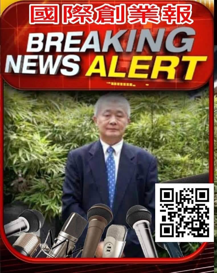 蔣三寶博士好人好事報導國際創業報施信宏分享
