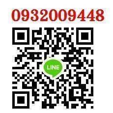 小花Line ID