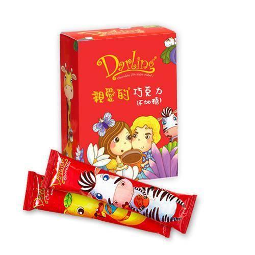 《親愛的》巧克力不加糖10包