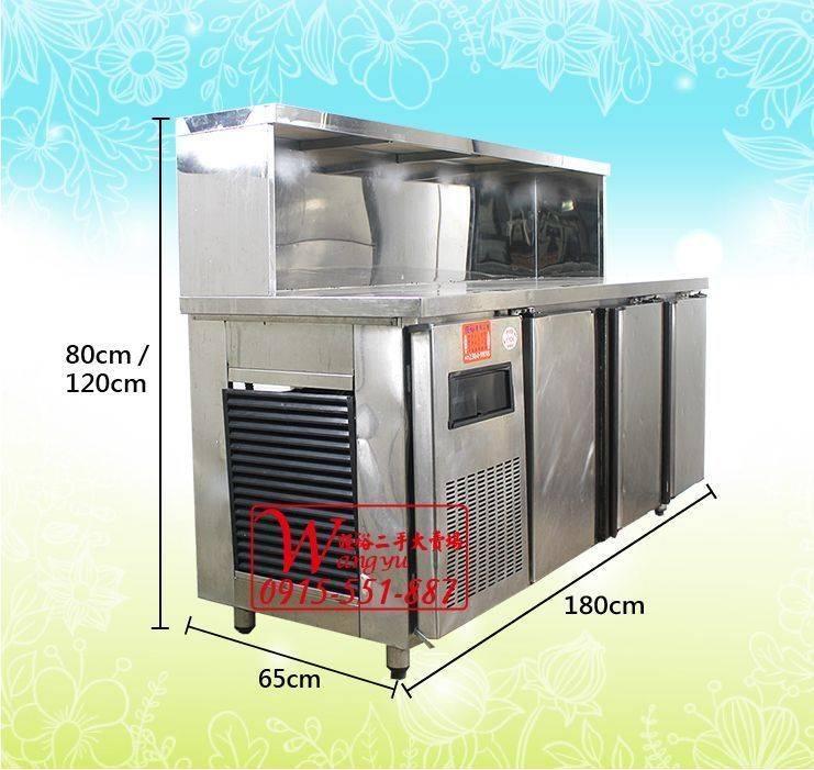 A5736工作冰箱6尺/6尺工作台冰箱/6尺3門工作台冰箱/風冷工作台冰箱/工作台冰箱/6尺3門工冰/吧檯冰箱/臥式冰箱/訂製上架工冰