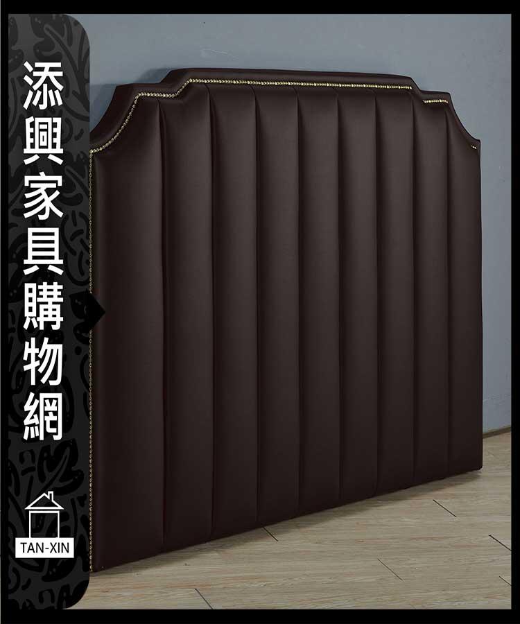 【床頭】 【添興家具】 J101-3 曼特寧黑色5尺床片 (另售6尺) 大台北地區滿5千免運