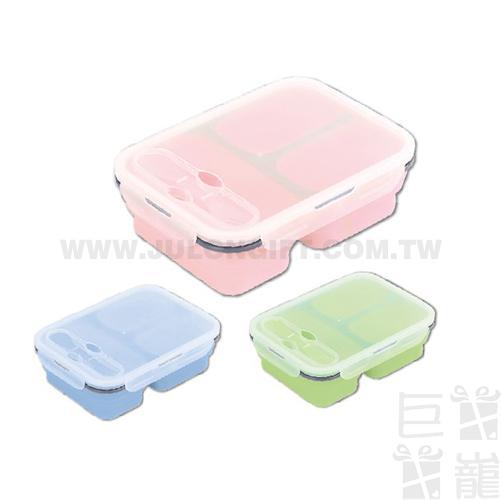 矽膠摺疊保鮮盒(三格)