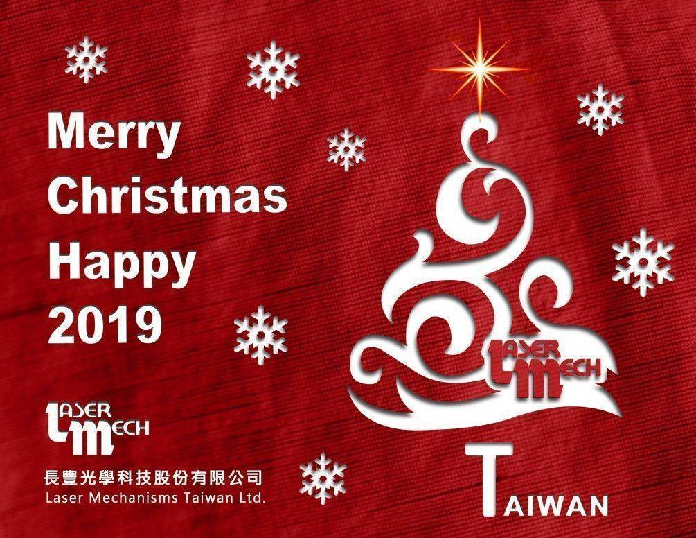 Merry Christmas and Happy New Year - LaserMech Taiwan.