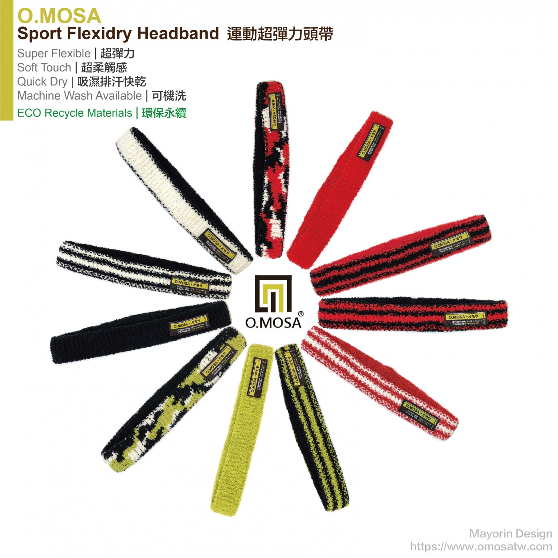 O.MOSA Sport Flexidry-Allure運動健身瑜伽吸濕排汗可機洗超彈力頭帶(元氣紅)