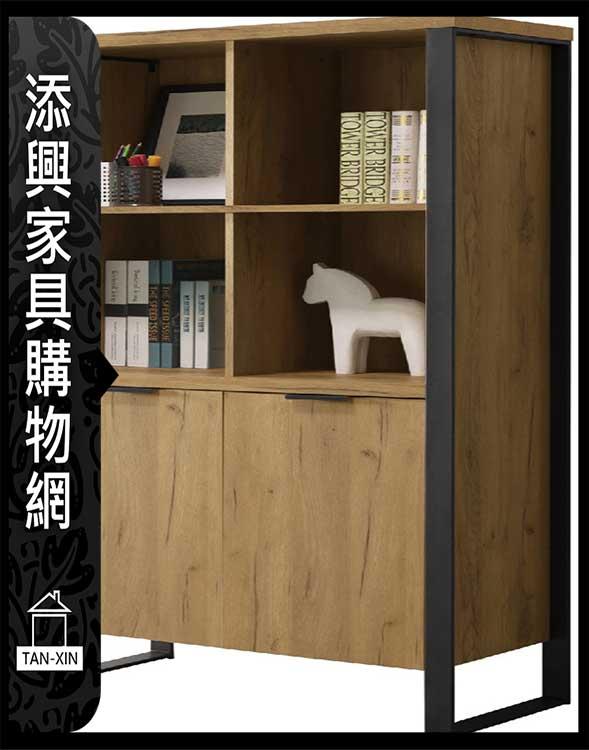 【書櫃】 【添興家具】 A805-2 雅博德3尺黃金橡木色雙門開放書櫃 (#OD028FL)  大台北地區滿5千免運