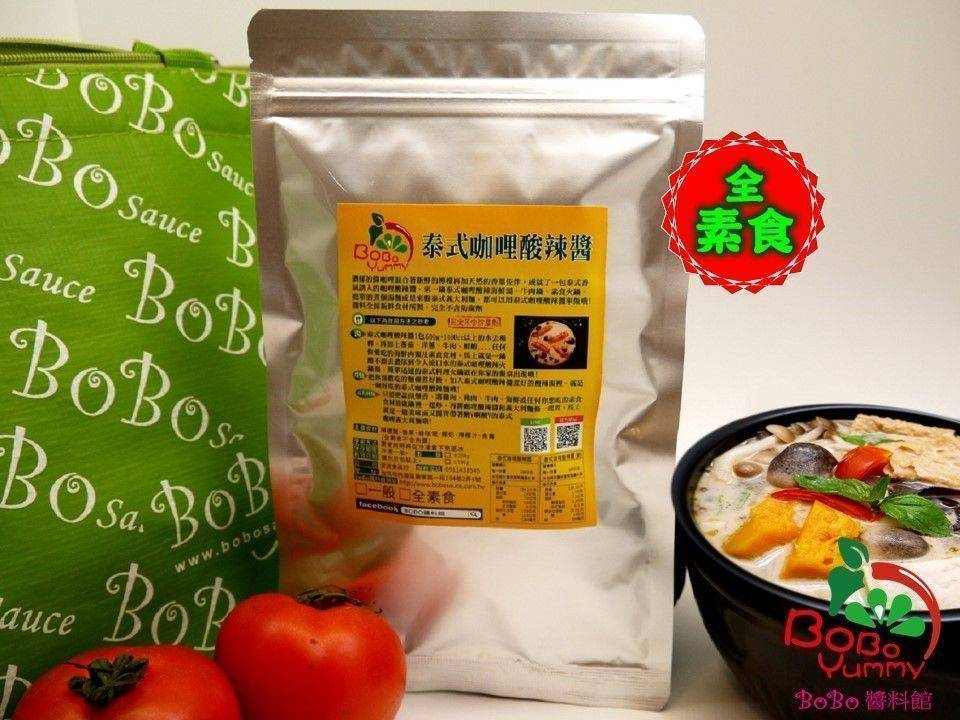 泰式咖哩酸辣醬(全素食)