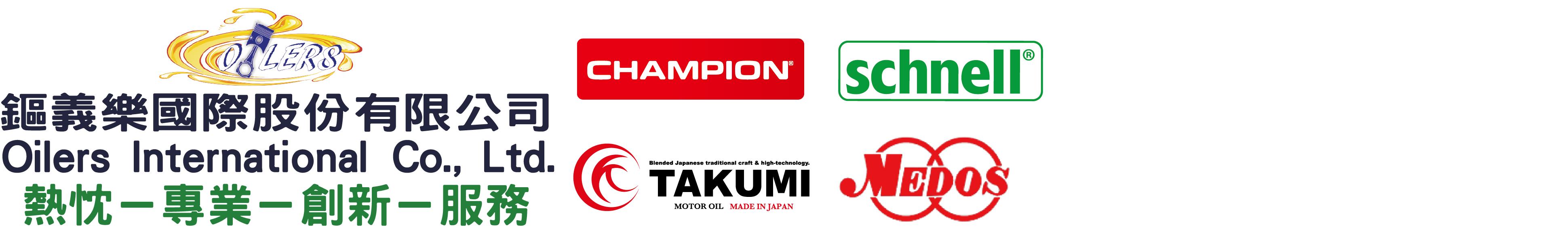 鏂義樂-日本/德國高性價比機油-oilers-tw