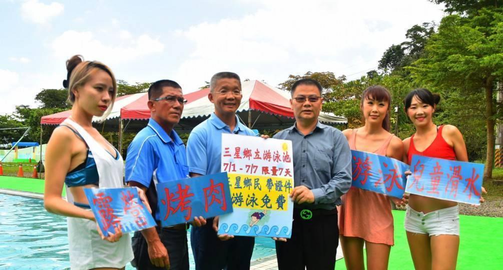 海棠聽新聞~三星游泳池今開放 場地兼具露營及玩水ㄡ!
