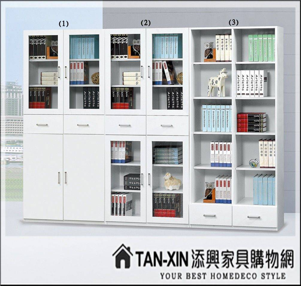 添興家具購物網*** D205-1 四門木門書櫥(單只) 另售其他款式 ~大台北區滿5千免運