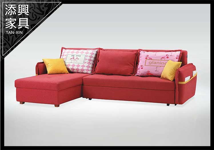 【沙發床】 【添興家具】 D96-6 杏伸粉紅L型沙發床(092)  大台北地區滿5千免運