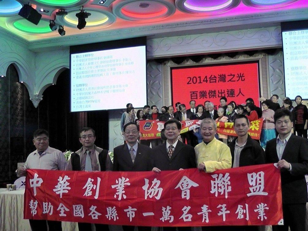 中華創業協會多國域名聯合國歡迎合作0985611198搶救房仲、台灣中小企業
