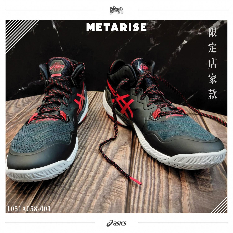 亞瑟士 排球鞋 1051A058-001