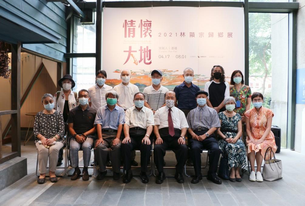 臺灣風土的美術表現─《情懷大地—2021林顯宗歸鄉展》成果分享會