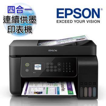 EPSON原廠L系列連續供墨維修