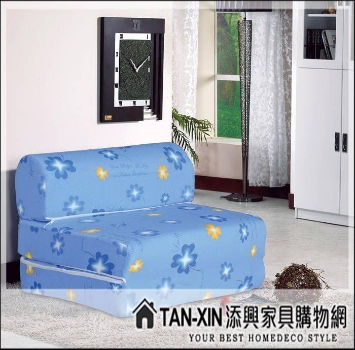 添興家具購物網*** A720-2 幸運草3尺彈簧沙發床~大台北區滿5千免運
