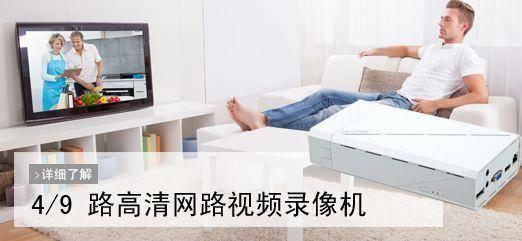 4/9路高清 网络影像录像机 NVR-6030/NVR-6031