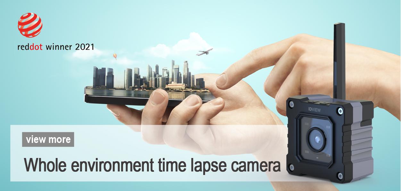 智聯網縮時攝影機