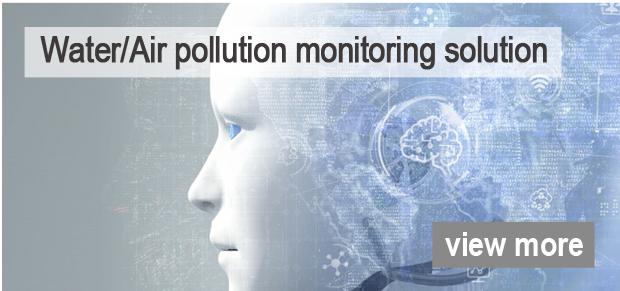 水/空氣污染雲端監控方案