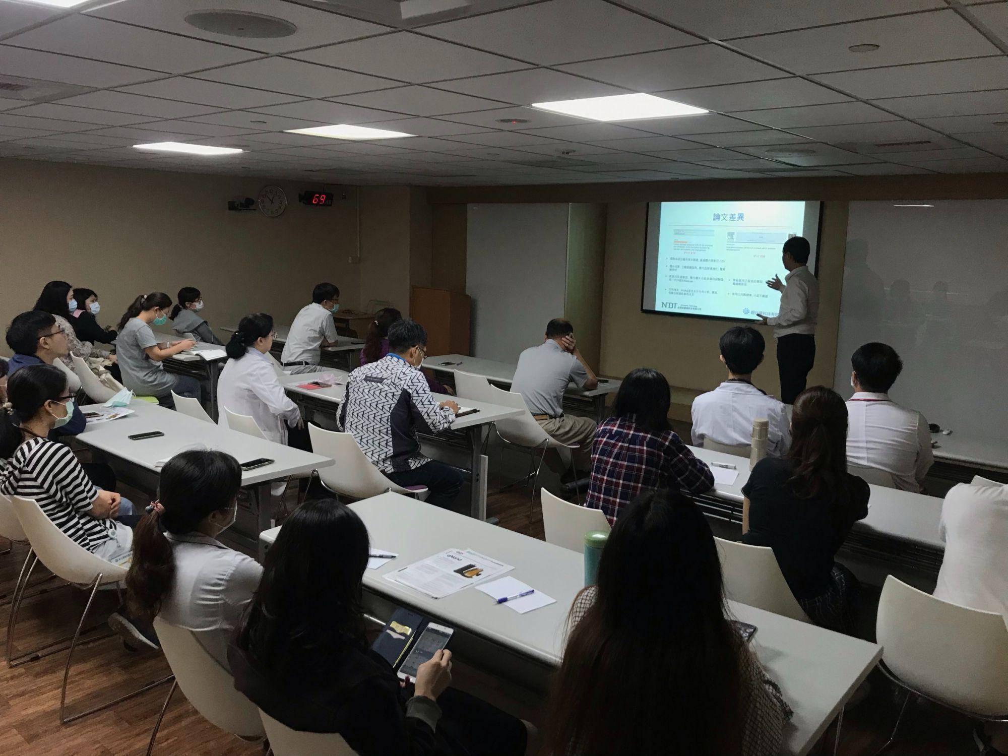exosome seminar