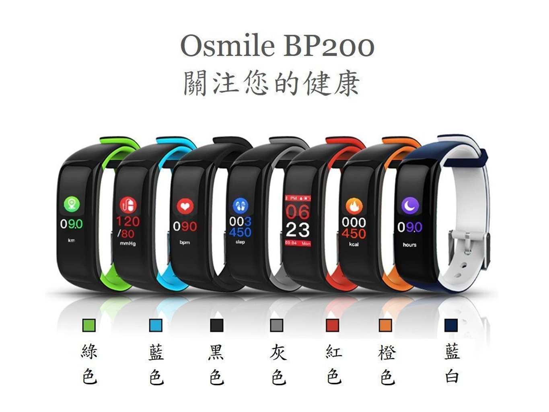 Osmile BP200 多樣錶帶顏色選擇