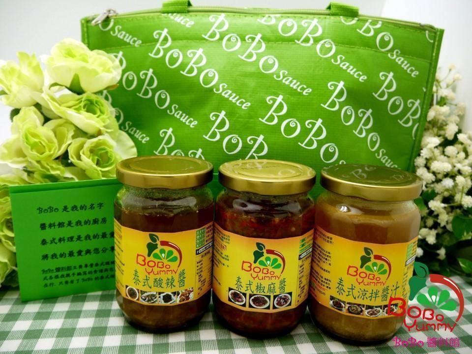 BoBo醬料館泰實用禮盒組