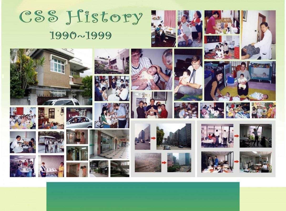 CSS_History_4