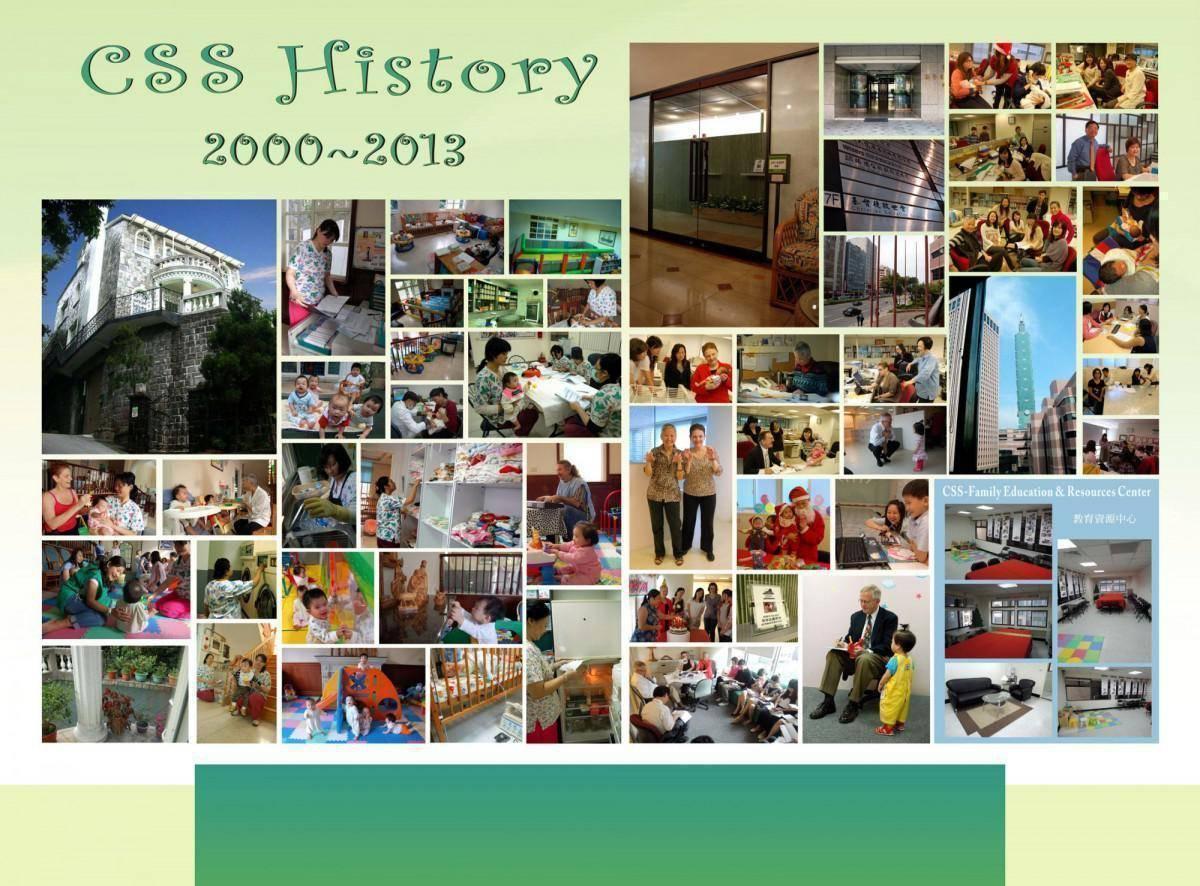 CSS History 5
