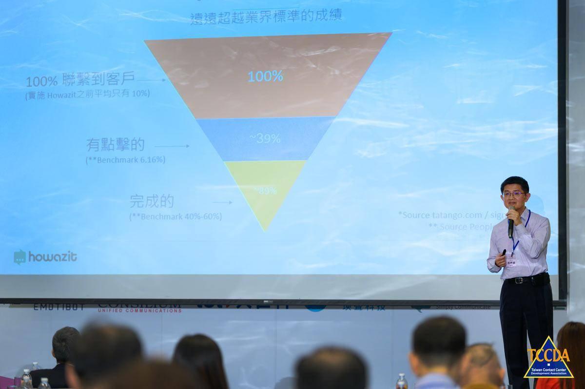 客服協會卓越客戶服務論壇_瑛聲科技發表三合一精準行銷客戶滿意方案