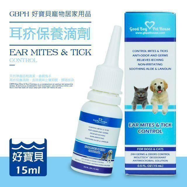 GBPH好寶貝寵物耳疥保養滴劑-犬貓通用