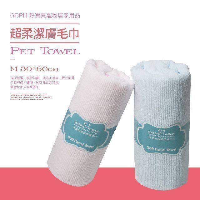 GBPH好寶貝超柔潔膚巾30*60CM