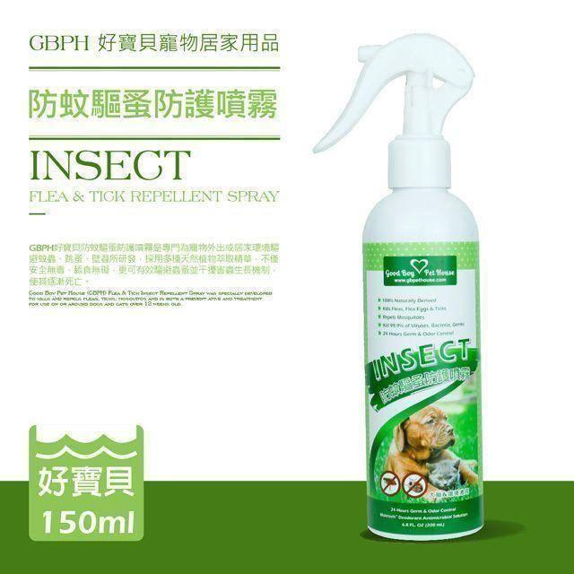 GBPH好寶貝寵物防蚊驅蚤防護噴霧-犬貓通用