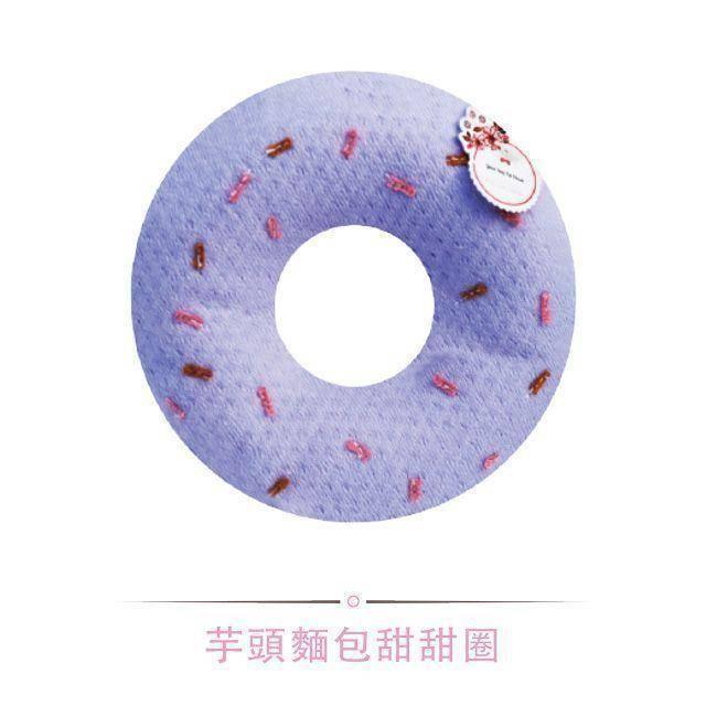 GBPH好寶貝潔牙香氛玩具-芋頭麵包甜甜圈