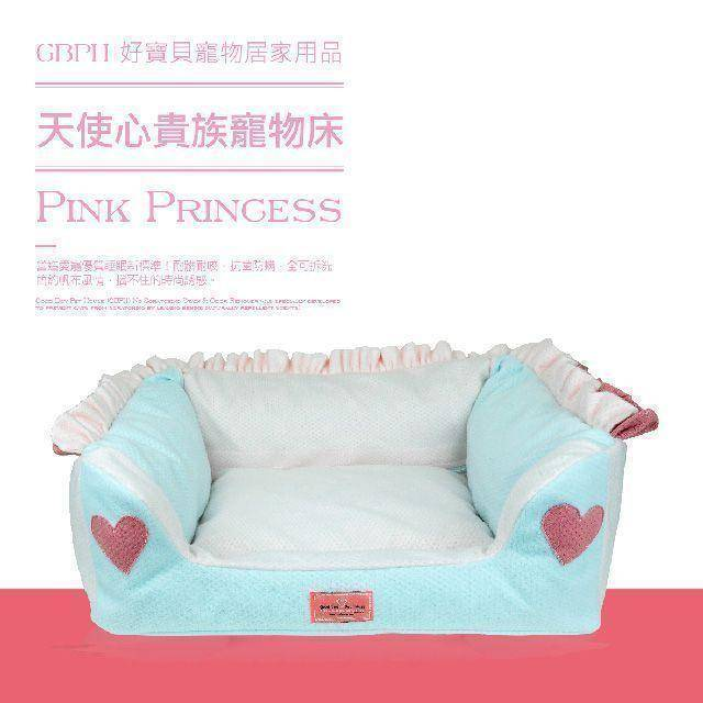 GBPH天使心貴族寵物床-粉紅色