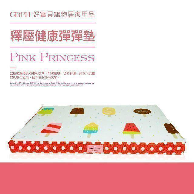 GBPH健康舒壓彈彈墊-粉紅公主