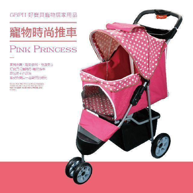 GBPH玩寵時尚推車-粉紅公主