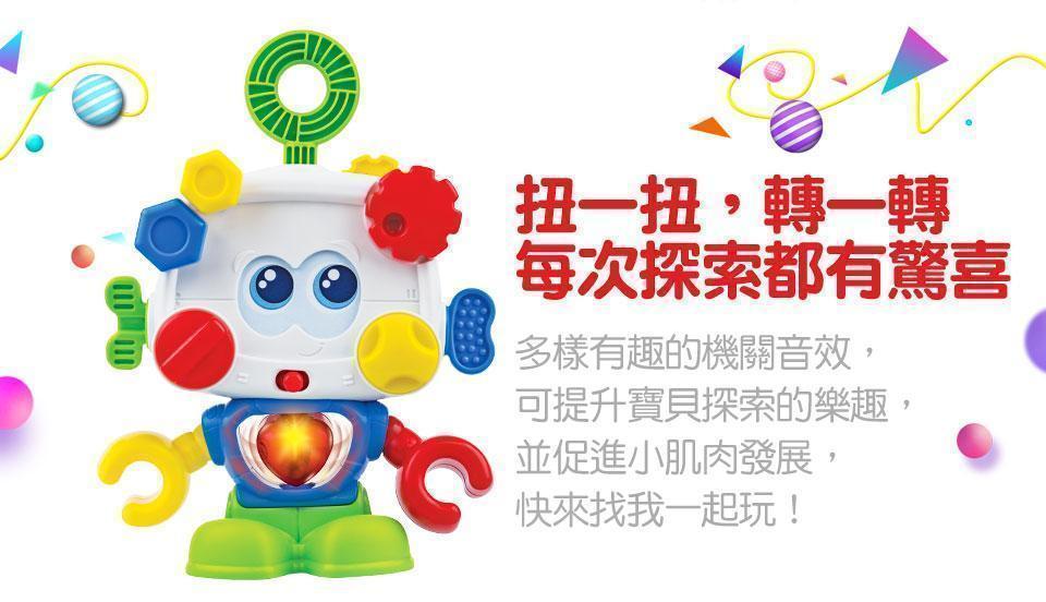 winfun 轉轉機器人2
