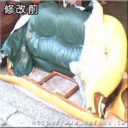 三人座小出木沙發修理換皮請找吉昌沙發工廠