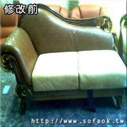 兩人座古典L型沙發修理換皮請找吉昌沙發工廠