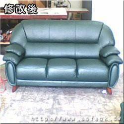 三人座綠色包椅沙發修理換皮請找吉昌沙發工廠