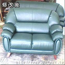 雙人座綠色包椅沙發修理換皮請找吉昌沙發工廠