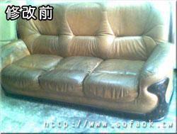 傳統出木沙發修理換皮請找吉昌沙發工廠