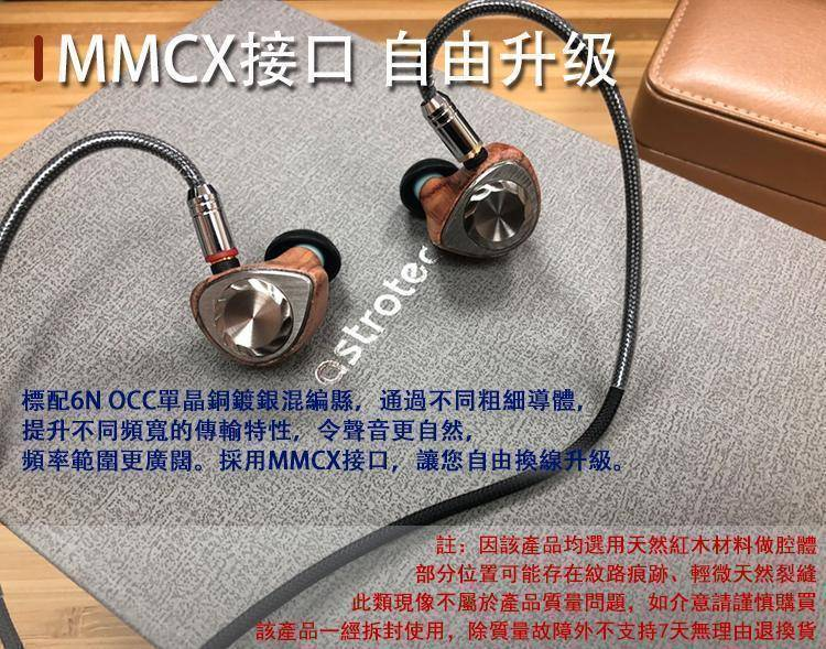 【音樂趨勢】Astrotec Phoenix 鳳凰座 旗艦雙靜電+動圈耳機(預購)
