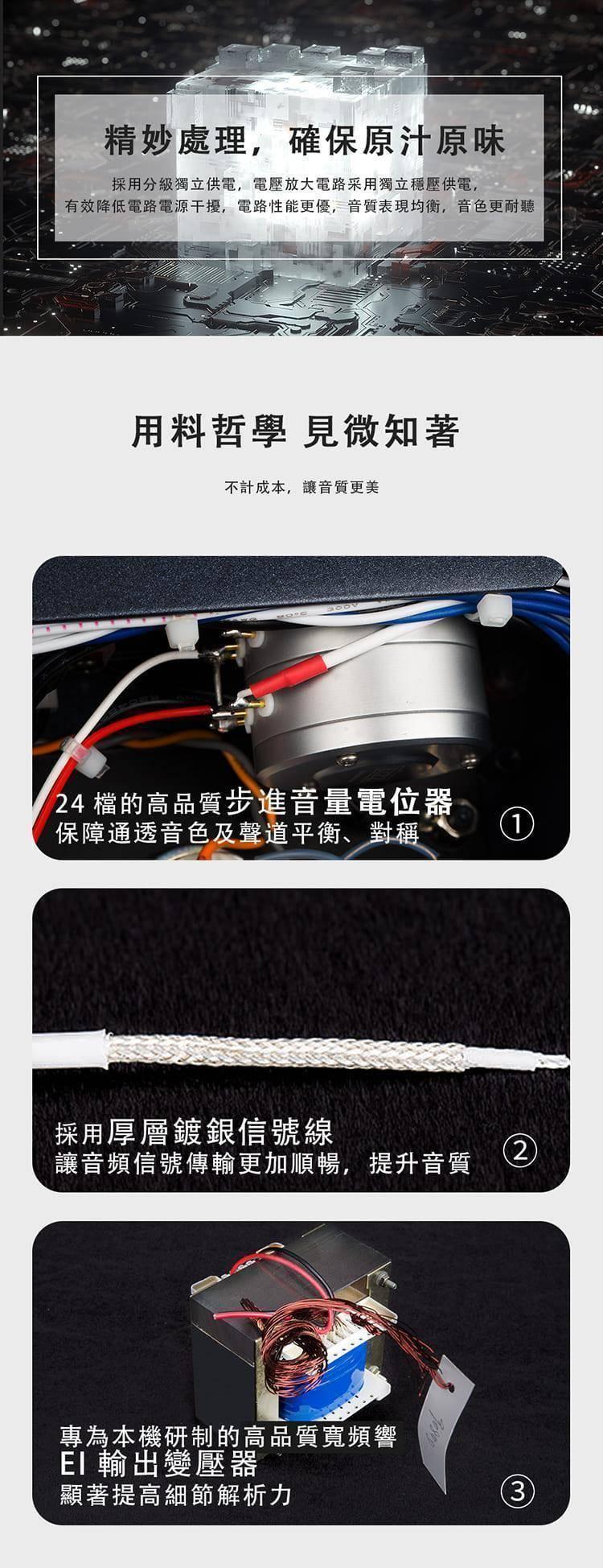 【音樂趨勢】Cayin HA-6A 真空管 甲類耳機功率放大器(預購)