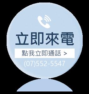 PVC透明抽換式菜單印刷製作