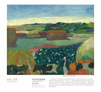 月曆製作-6月份