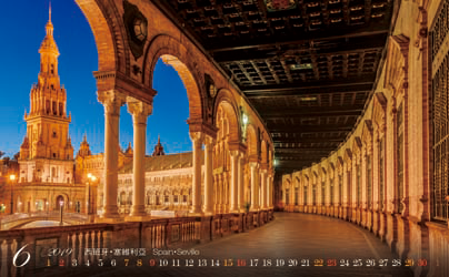桌曆製作-6月份