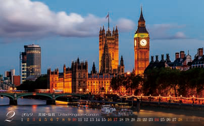 桌曆製作-2月份