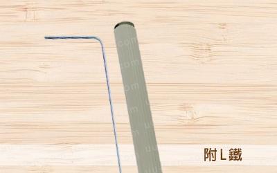 塑膠旗桿 (附L鐵)-優聯創意設計印刷有限公司
