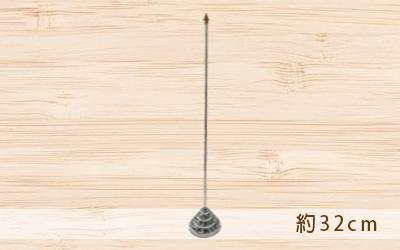桌上型旗座-優聯創意設計印刷有限公司